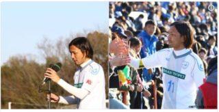 「鈴木隆行」引退試合