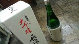 幻の酒が手に入る不思議!