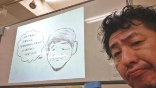 茨城弁全開で話してきました。