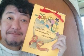 小学2年生の生徒さんからお手紙もらっちゃった^^