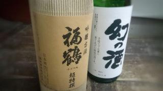 長崎県の日本酒です。焼酎じゃなくって日本酒です!
