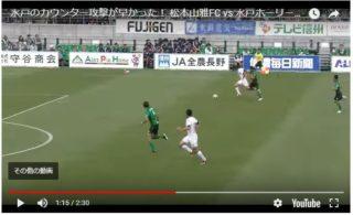 これだから齋藤恵太選手はワクワクが止まらない。