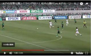 齋藤恵太選手の爆発的スピードで徳島さんは置いてきぼりさ!