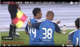 齋藤恵太選手と前田大然のスピードスター対決熱烈希望!