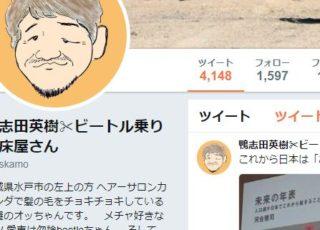 プロフィール画像に付いてくる数字が無くなった。