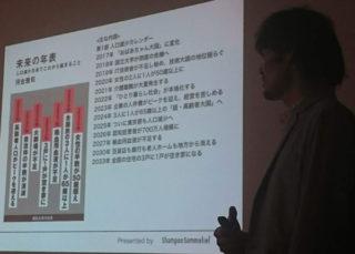 これから日本は「おばぁちゃん大国」に変化していくそうです。