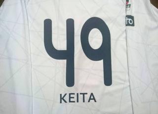 齋藤恵太選手のユニホームを貰っちゃったぞい!