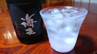 日本酒好きで焼酎苦手の僕が焼酎を呑んでみた!