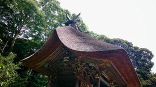 茅葺屋根が素敵!