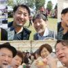 第70回全国理容競技大会IN熊本 お楽しみ編