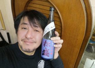 ヘアーサロンカモシダは随時、日本酒を受け付けております^^;