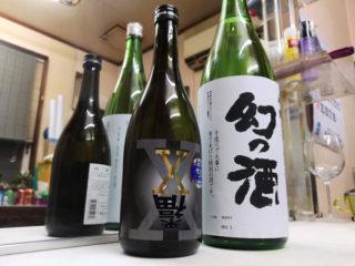 「来福X」は 頭で考えて飲まずに、感じて呑むお酒だそうです。
