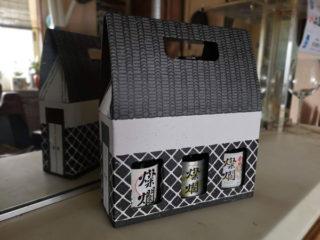 ヘアーサロンカモシダは日本酒が届く床屋さんです。