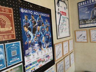 届いたから 水戸ホーリーホックのポスターを貼る!