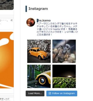 「Instagram Feed」 ちゅ~のが、名前が変わったらしい。