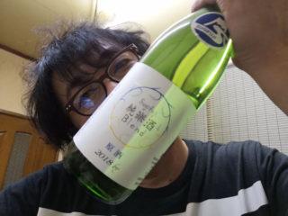 スギフジ純米酒Blend っす!