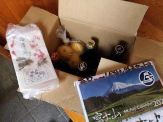 スギちゃんセレクション お任せ日本酒とスギフジカレンダーの年越しセット着弾!