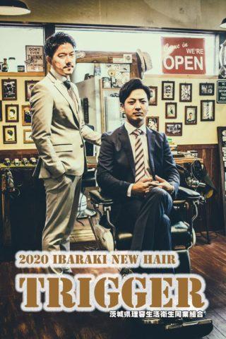 IBARAKI NEW HAIR  TRIGGER (トリガー)発表!