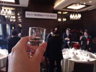 水戸市の条例に基づき 日本酒で乾杯!