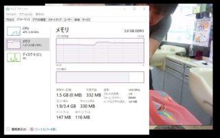 Windows10高速化(やや高速^^;)