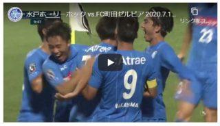 町田さん相手に4-0で快勝~!