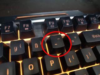 この前買った光るキーボードにアンダーバーが存在しなかった・・・。キーはあるけどアンダーバーは出てこない・・・。