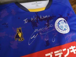 ユニホームに平野佑一選手のサインを貰っちゃった。