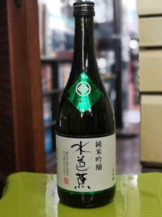 日本酒・・・随時受け付けております^^;
